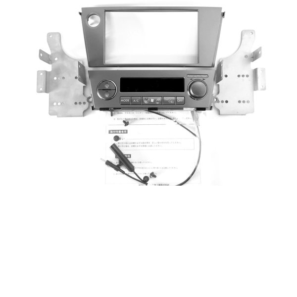 Double DIN Radio Fascia Kit